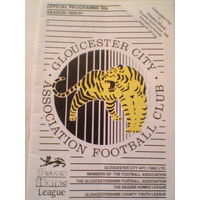 01.11.1990--Глостер Сити Англия--Динамо МИНСК--ТОВАР.МАТЧ