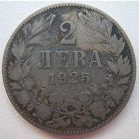 Болгария 2 лева 1925 г. (g)