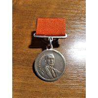Медаль (жетон) Временного Правительства А.Ф.Керенский