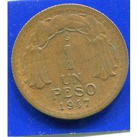 Чили 1 песо 1947