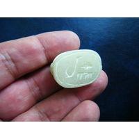 Печать Жук Скарабей. Какой то минерал. Египет.
