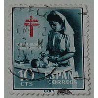 Медсестра. Борьба с туберкулезом. Испания. Дата выпуска:1953-10-01