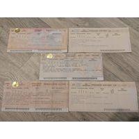 Железная дорога. Билеты. Беларусь и Россия.