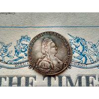 Распродажа!!! С 1, 2, 3 рублей много лотов! Монета РИ, 1 рубль 1796.