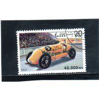 Афганистан.Ми-1880.Гонка в 1937 году. Серия: Исторические гоночные автомобили. 1999.