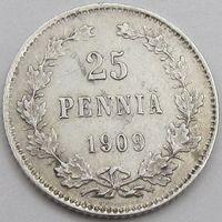 Россия для Финляндии, 25 пенни 1909 года (L) РАСПРОДАЖА