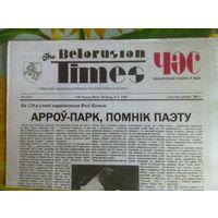 Тhe Belarusian Times Час. Беларуская газэта ў ЗША. студзень-сакавік 2003 г.