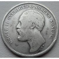 Швеция 2 кроны 1877 года. Буквы ЕВ. Серебро.