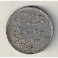 Люксембург 25 сантим 1927