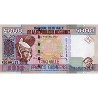 Гвинея 5000 франков 2012 UNC