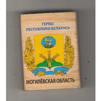 Могилевская область. Гербы Республики Беларусь. Возможен обмен