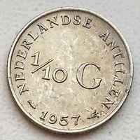 Нидерландские Антильские острова 1/10 гульдена, 1957 1-1-10