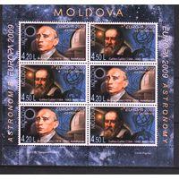 БУКЛЕТ Молдова 2009 г Космос EUROPA ЕВРОПА  Астрономия См. описание