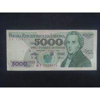 5000 злотых 1988 года. Польша. Распродажа