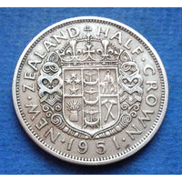 Новая Зеландия 1/2 кроны 1951 Георг VI