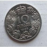 Югославия 10 динаров, 1938 1-13-23
