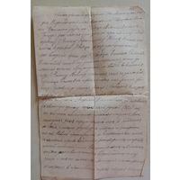 Доверенность о продаже земли 1911г. Брестский уезд
