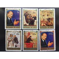 Гвинея 1970 год. 100 лет со дня рождения В.И.Ленина (серия из 6 марок)