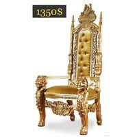 Кресло - Трон, Золотой, Королевский, Стилизованный, Европа (ПОД ЗАКАЗ)