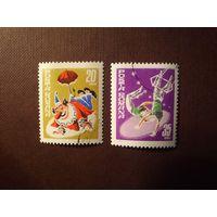 Румыния 1969 г.Цирк.