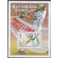 Виргинские острова Олимпиада 1992г.