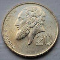20 центов 2004 Кипр