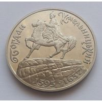 Украина, 200000 карбованцев 1995 год (БОГДАН ХМЕЛЬНИЦКИЙ)