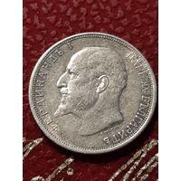 50 стотинок Болгария 1913 года. Серебро (проба 0,835).