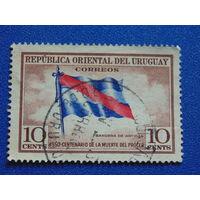 Уругвай 1950 г.  Флаг.