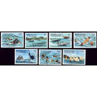 7 марок 1977 год Гренада Водный спорт 832-838