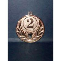 Призовая медаль за второе место