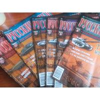 Журналы русские танки (без моделей)