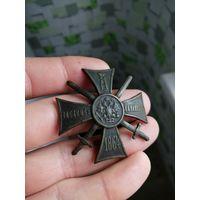 Крест за службу на Кавказе! БРОНЗА!