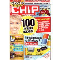 Chip #10-2009 + DVD