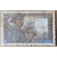10 франков 1943г