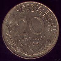 20 сантимов 1985 год Франция