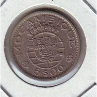 Мозамбик. 5 эскудо 1971 г.