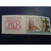 Пакистан 2003 Фил. выставка с купоном