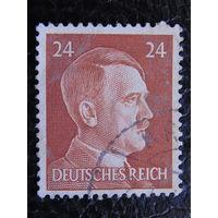 Германия. Рейх. 1941г. Фюрер.