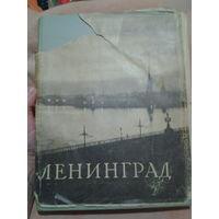 Ленинград. Энциклопедический справочник.1957 год.