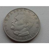 10 злотых РП 1977 г.в. Болислав Прус,Y# 73, 10 ZLOTYCH, из коллекции