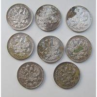 Лот монет  20 копеек,серебро,СОСТОЯНИЕ!,С РУБЛЯ