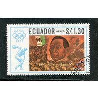 Эквадор. Бенито Хуарес, 49 президент