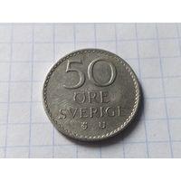 Швеция 50 эре, 1973