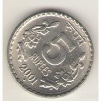 5 рупий 2001 г. МД: Нойда.