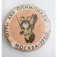 Фехтование. Олимпийский Мишка. Игры 22-й Олимпиады. Москва 1980 год #0513-SP12
