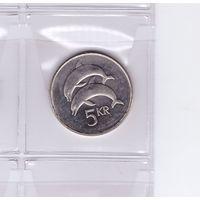5 крон 1996 Исландия. Возможен обмен