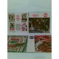 Звуковой журнал Кругозор No 3 - 1967 г. (см. содержание)