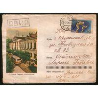 1963 ХНК конверт ГРОДНО Здание облисполкома, Авиапочта из Усолье-Сибирское