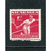 Никарагуа. Чемпионат 1948, теннис
